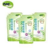 nac nac -抗敏無添加洗衣精補充包(綠)1000ml x12入 1250元
