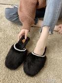 半拖鞋毛毛拖鞋女外穿時尚秋冬網紅超火平底包頭懶人半拖女春季特賣