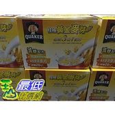 [促銷到10月25號] QUAKER ALL IN ONE CEREAL 桂格黃金麥牙三合一麥片 每包33公克X50 包入 _C104988