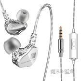手機耳機5T入耳式耳機線控重低音炮帶麥全民k歌通用耳塞 『魔法鞋櫃』