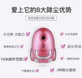 吸塵器家用手持式超靜音迷你強力除地毯大功率小型吸塵機WY【萌森家居】