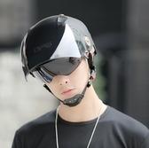 機車頭盔電動電瓶車防曬安全帽