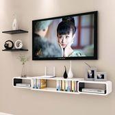 電視櫃電視柜現代簡約客廳小戶型電視機柜壁掛式迷你簡易電視柜掛墻臥室