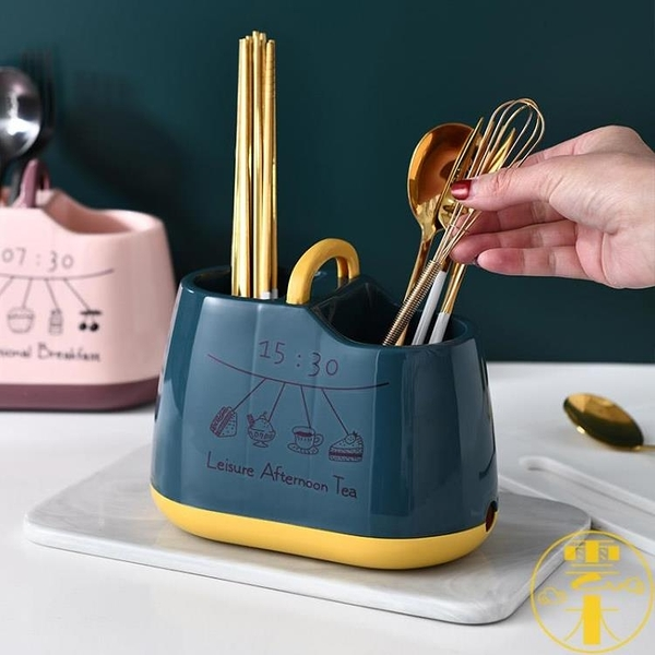 置物架家用多功能筷子籠筷筒瀝水餐具收納盒【雲木雜貨】