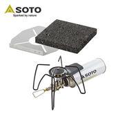 SOTO黑蜘蛛爐ST-310MT+岩燒烤盤ST-3102  登山爐 戶外 爐具 輕巧爐 SOTO 日本原廠公司貨