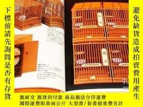 二手書博民逛書店RARE罕見Bird cage and Insect cage[305]-珍禽籠蟲籠[305]Y443682