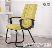電腦椅家用懶人辦公椅職員椅會議椅學生宿舍座椅現代簡約靠背椅子CY 印象家品旗艦店