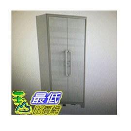 [COSCO代購] W107606 KIS Gulliver 多功能五層收納櫃
