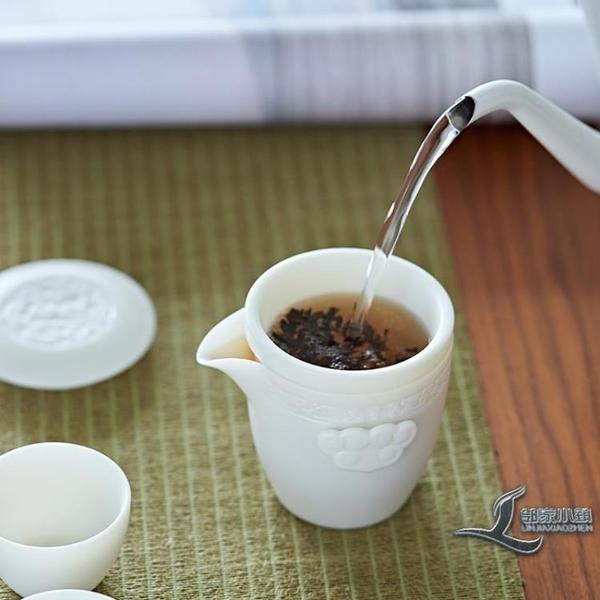 羊脂玉白瓷快客杯一壺二杯過濾內膽泡茶壺便攜式旅行茶具套裝【邻家小鎮】