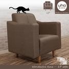 沙發【UHO】安可-貓抓皮單人沙發