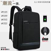 筆電包聯想蘋果戴爾小米14/15.6英寸手提男女筆電筆電包旅行後背背包