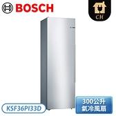 [BOSCH]300公升 8系列 左開 獨立式冷藏冰箱-抗指紋不銹鋼 KSF36PI33D
