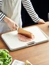 菜板家用抗菌防霉砧板切菜板案板小和面板塑料硅膠切水果占板刀板