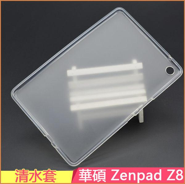 清水套 ASUS 華碩 Zenpad 3 8.0 Z581KL 平板皮套 超薄 保護殼 透明 防摔 Z581K 保護套 果凍套 軟殼