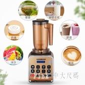 萃茶機商用沙冰機奶茶店設備全自動奶昔機奶蓋機碎冰機攪拌刨冰沙 JY7066【Pink中大尺碼】