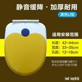 子母馬桶蓋通用加厚緩降 老式坐便器蓋板環保PP板V型U型  LN2368【MG大尺碼】