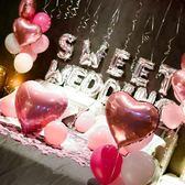 創意婚房主題浪漫裝飾氣球布置用品表白告白求婚酒店婚床背景墻wy