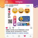 客製化 Instagram活動拍照打卡框...