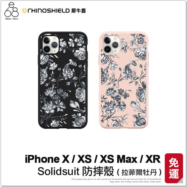 【犀牛盾】iPhone X XS Max XR 防摔殼 拉菲爾牡丹 防摔背蓋 手機殼 軟殼 保護殼 手機套