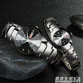 新款鎢鋼色手錶男士女士情侶對表時尚機械雙日歷防水男表女表夜光  igo 遇見生活