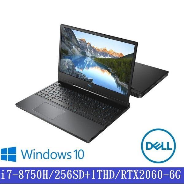 DELL 戴爾G7 15.6吋電競筆電 G7-7590-R1768BTW-黑(i7-8750H/8G/256SD+1THD/RTX2060-6G