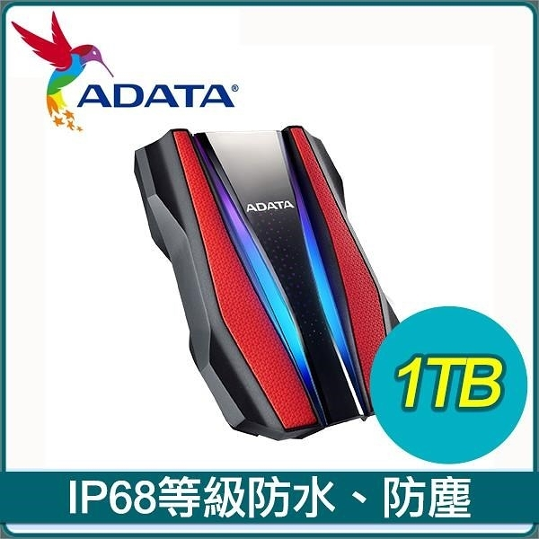 【南紡購物中心】ADATA 威剛 HD770G 1TB RGB炫彩軍規防震外接硬碟《紅》