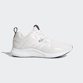 Adidas Edgebounce W [BB7562] 女鞋 運動 慢跑 休閒 緩震 舒適 輕量 愛迪達 米白