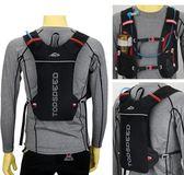 越野跑步背包男女水袋包超輕馬拉松騎行雙肩包運動登山包 QQ669『樂愛居家館』