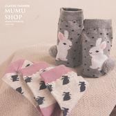 MUMU【A65581】童趣兔子圖案中筒襪