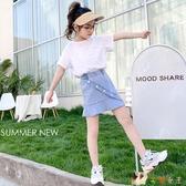 女童裝夏天牛仔短裙夏季裝2020新款韓版兒童裙子中大童洋氣半身裙 KP1512【花貓女王】