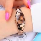 手錶女學生韓版簡約時尚潮流女士手錶防水鎢鋼色石英女錶腕錶 [現貨快出]