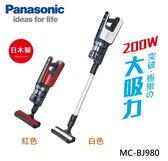 【佳麗寶】-留言再享折扣(Panasonic國際)日本製造直立無線吸塵器(MC-BJ980)母親節好禮-贈收納架