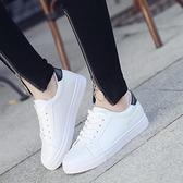降價兩天 2020新款女鞋春季韓版百搭小白鞋子女平底學生軟妹運動鞋繫帶板鞋