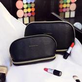 化妝包小號便攜韓國簡約多功能貝殼防水旅行出差洗漱包收納化妝袋 范思蓮恩