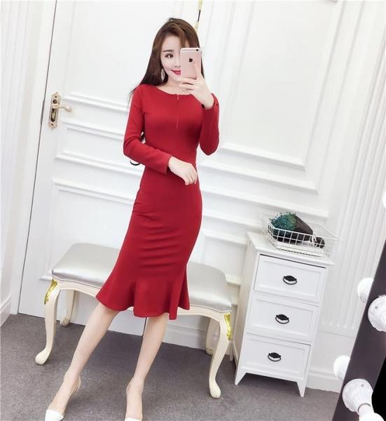 2018新款女裝春裝韓版名媛氣質圓領長袖修身包臀裙魚尾裙洋裝潮