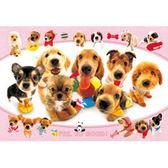 【P2 拼圖】狗寶寶拼圖1000片 HM100-267