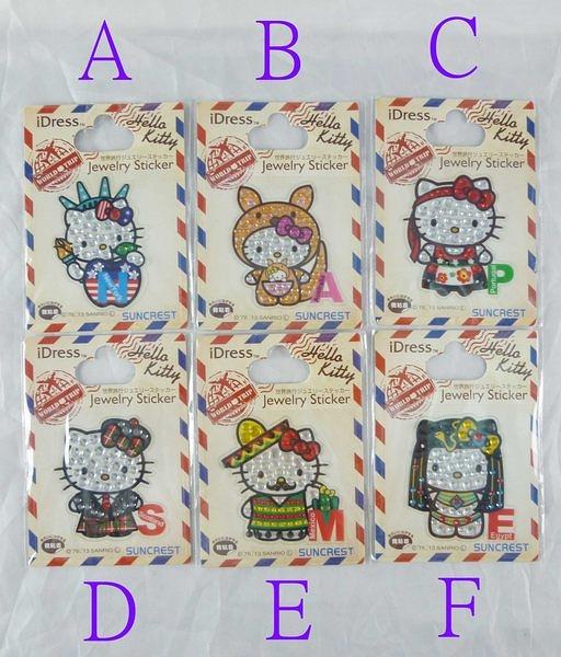 【震撼精品百貨】Hello Kitty 凱蒂貓~N/A/P/S/M/E 造型鑚貼【共6款】