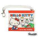 【日本進口正版】凱蒂貓 HelloKitty 皮質 彈力 票卡夾 票夾 防潑水 三麗鷗 Sanrio - 856828
