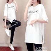 純棉白色T恤女短袖夏裝2020新款潮寬鬆女裝韓版中長款半袖上衣黑【小艾新品】