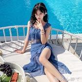 泳衣女溫泉ins2021新款超仙三件套性感小胸聚攏遮肚保守韓國游泳 蘿莉新品