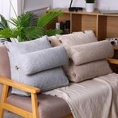 三角靠枕 純色簡約棉麻三角靠墊小清新沙發靠枕床頭靠背可拆洗榻榻米靠腰墊 雙十一特惠