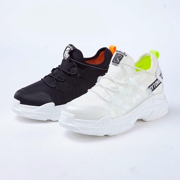 bellarita.萊卡布面彈力運動鞋(8951-95黑色)