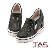 【↘5折】TAS 雷射雕花牛皮內增高休閒鞋-街頭黑