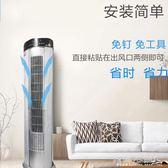 空調導風板 圓柱形空調擋風板立式空調導風罩柜式空調導風板防直吹擋冷風擋 傾城小鋪