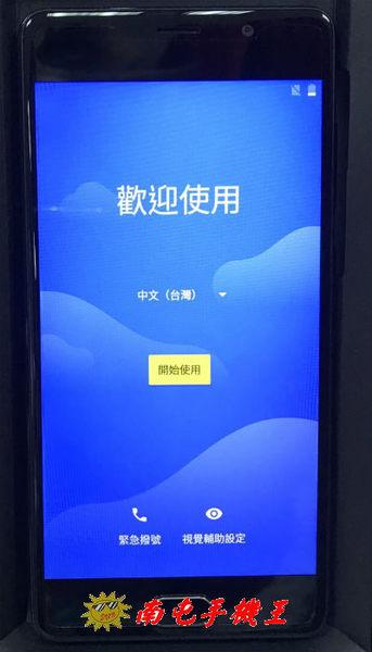 @南屯手機王@ 康佳Konka E2 5.2吋智慧型手機 3G+32GB 宅配免運費