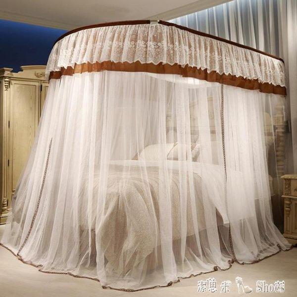 U型蚊帳1.8m床釣魚竿伸縮支架雙人1.5米家用加密加厚公主落地宮廷QM