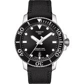 TISSOT 天梭 Seastar 海洋之星陶瓷潛水80小時機械錶-黑/43mm T1204071705100