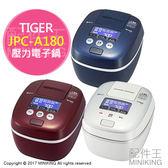 【配件王】日本代購 虎牌 JPC-A180 壓力IH電子鍋 電鍋 9層遠赤厚釜 10人份