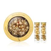 ARDEN 雅頓 超進化黃金導航膠囊(臉膠) 60顆+7顆X2