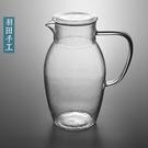 羽田 錘紋玻璃涼水壺耐高溫涼白開水壺家用大容量涼水杯防爆茶壺